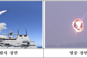 South Korea set to deploy new K-SAAM Haegung shipborne SAM system