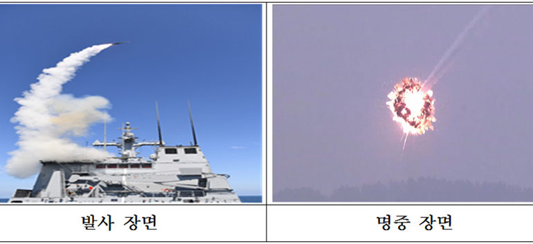 South Korea is set to deploy newly developed ship-based Haegung surface-to-air missile, the country's Defense Acquisition Program Administration (DAPA) stated in late December.