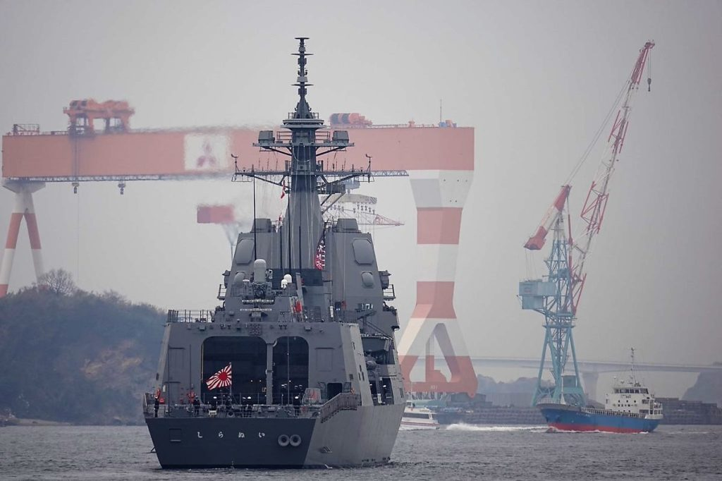 Second Asahi-class Destroyer JS 'Shiranui' Commissioned into JMSDF 2