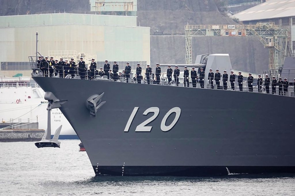 Second Asahi-class Destroyer JS 'Shiranui' Commissioned into JMSDF 3