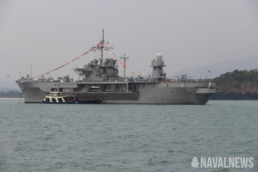 U.S. Navy USS Blue Ridge