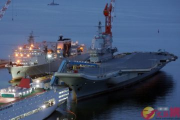 China's Type 901 Large Supply Vessel Alongside 2nd Aircraft Carrier Type 002