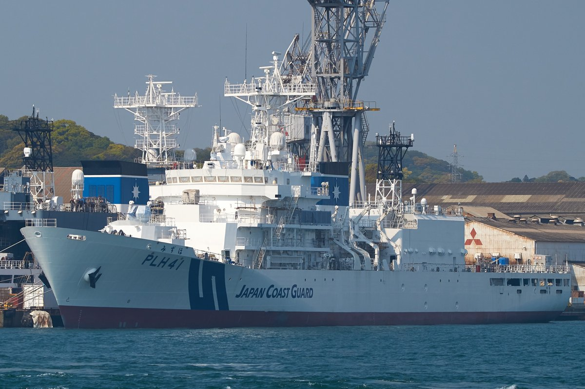 Shikishima-class patrol vessel - Wikipedia |Hida Jcg Class Patrol Vessel