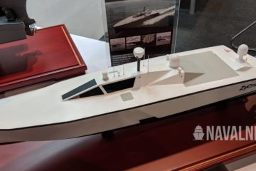 IMDEX 2019: ZyCraft unveils Vigilant Unmanned Surface Vehicle