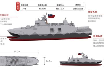 Taiwan Starts Construction on Improved Catamaran Corvette & Minelayers