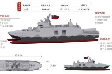 Taiwan Starts Construction on Improved Catamaran Corvette & Minelayers
