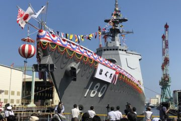 JMU Launches 'Haguro' – Second Maya-class AEGIS Destroyer for the JMSDF
