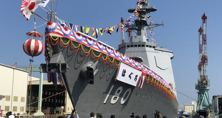 Destroyer Type 27DD - Page 3 JMU-Launches-Haguro-Second-Maya-class-AEGIS-Destroyer-for-the-JMSDF-770x410