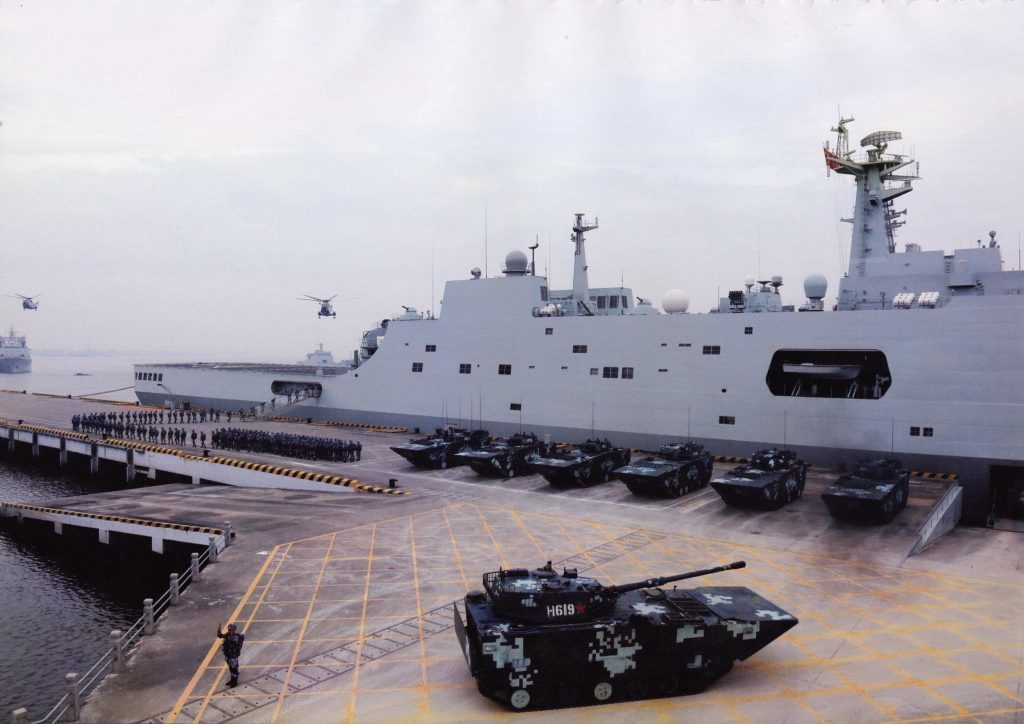 China-End-of-the-Type-071-LPD-Program-Start-of-the-Type-075-LHD-One-6-1024x724.jpg