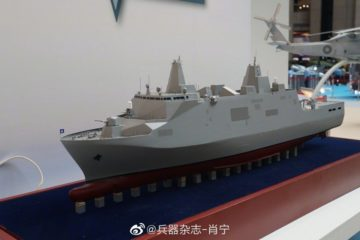 TADTE 2019: Latest Taiwanese Naval Projects for ROC Navy