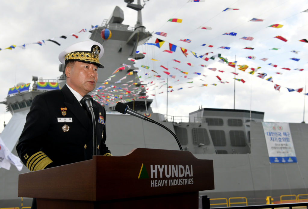 Hhi Launched Third Daegu Class Ffx Batch Ii Frigate For