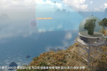 LIG Nex1 Delivers New Coastal Surveillance Systems to ROK Navy
