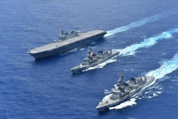 Japan's MoD Issues Largest Ever Defense Budget Request
