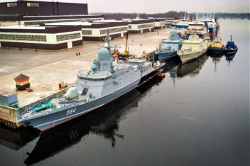 Russia's Project 22800 corvette 'Odintsovo' to start builders sea trials