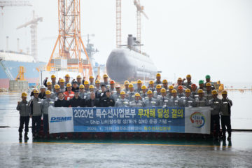 DSME Strengthens Competitiveness by Expanding Submarine Production Facilities