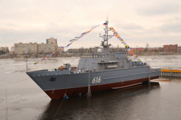 Fifth Project 12700 Alexandrite-class MCM Vessel Launched for Russian Navy