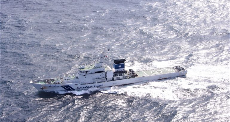 MHI to build 2 Multi-Role Response Vessels for the Philippine Coast Guard