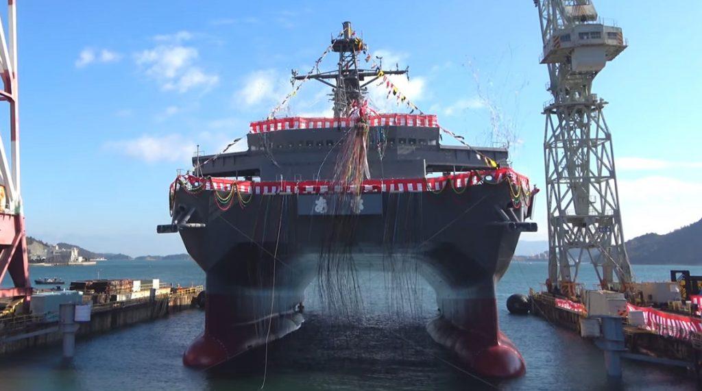 New Hibiki-class SURTASS Ocean Surveillance Ship Launched for JMSDF 2