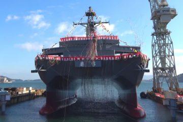 JMSDF commissions new Hibiki-Class SURTASS / Ocean Surveillance Ship JS Aki