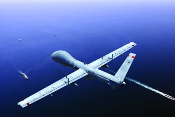 Elbit Systems UK Selected by the UK MCA to Conduct UAS Maritime Trial Flights