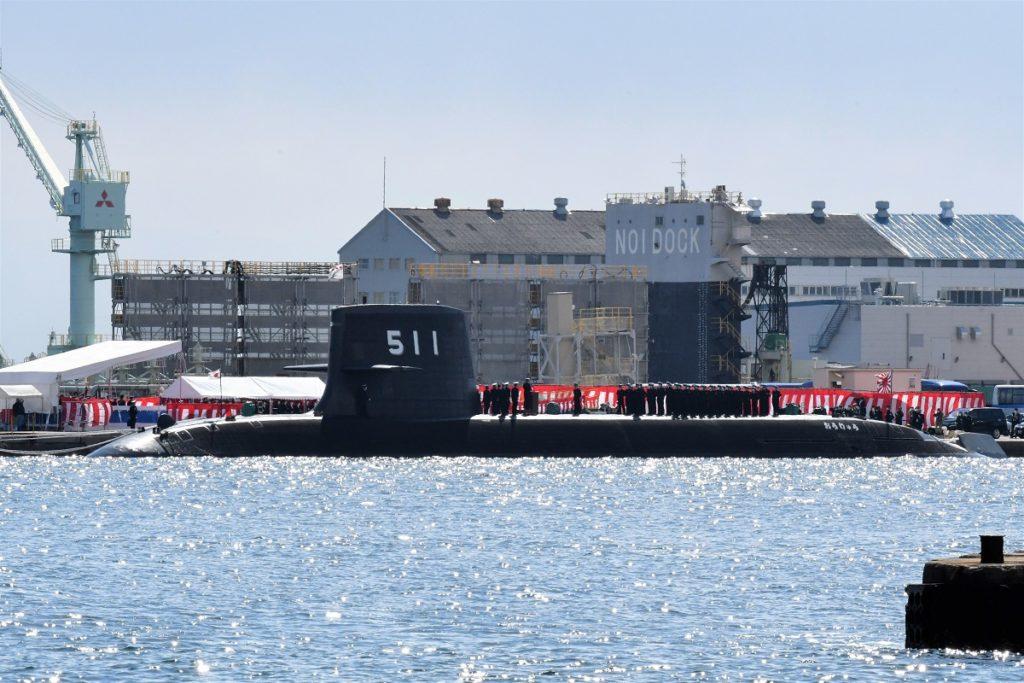 SS-511 JS Ōryū おうりゅう