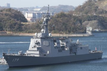 JMSDF Commissions First-of-Class AEGIS Destroyer DDG-179 JS Maya まや