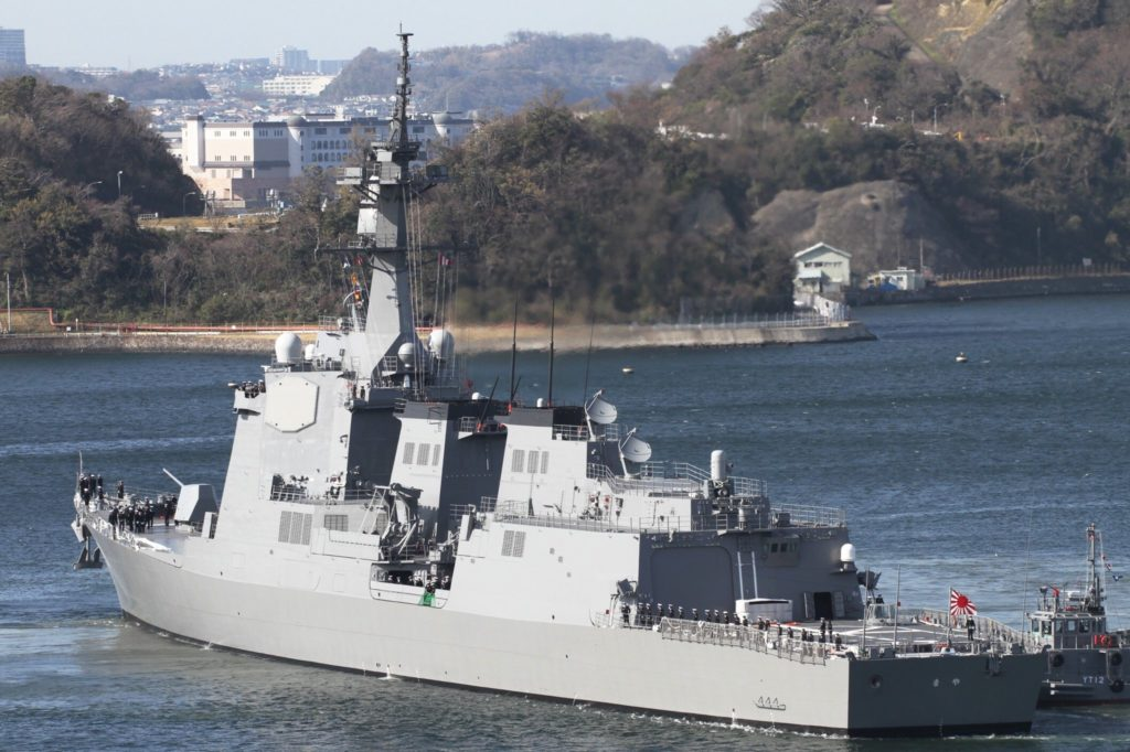 JMSDF AEGIS Destroyer JS Maya