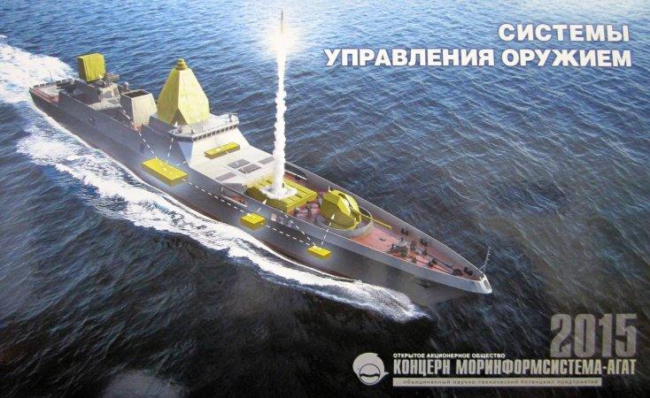 Project 22350M frigate