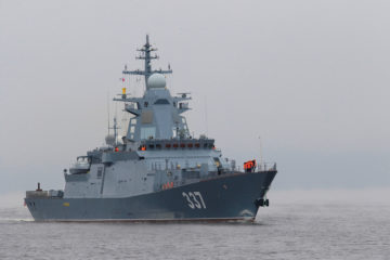 Russia's Project 20385 Corvette Gremyashchy Sailing to Baltic Fleet