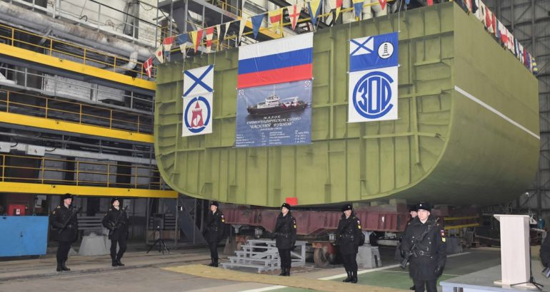 Russian shipyard lays down Project 19910 hydrographic vessel 1