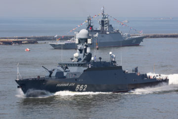 Russia's Project 21631 Buyan-M Corvettes Fitted with Mines