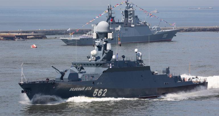 Russia's Project 21631 Buyan-M Corvettes