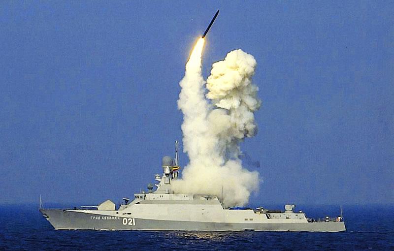 Buyan corvette launching a Kalibr cruise missile