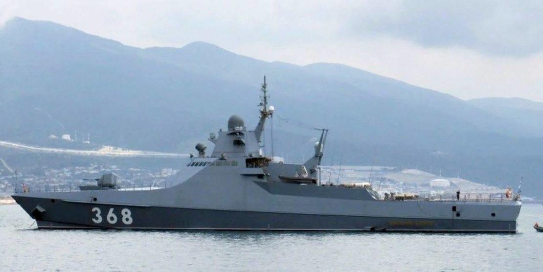 Russia's Project 22160 Patrol Vessel Vasily Bykov