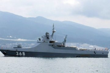 Russia's Project 22160 Patrol Vessel in Air Defense Training with S-400