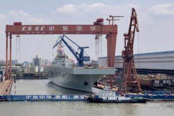 China Launches 2nd Type 075 LHD for the PLAN