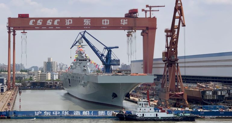 China Launches 2nd Type 075 LHD for the PLAN 1