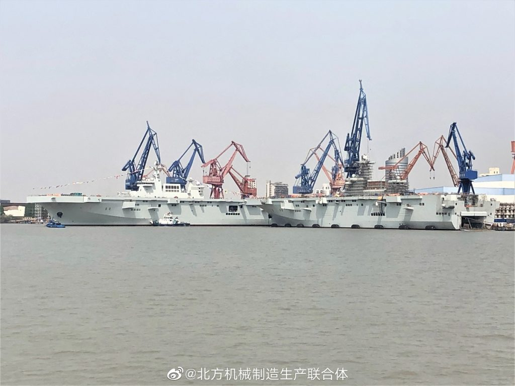 China Launches 2nd Type 075 LHD for the PLAN 2