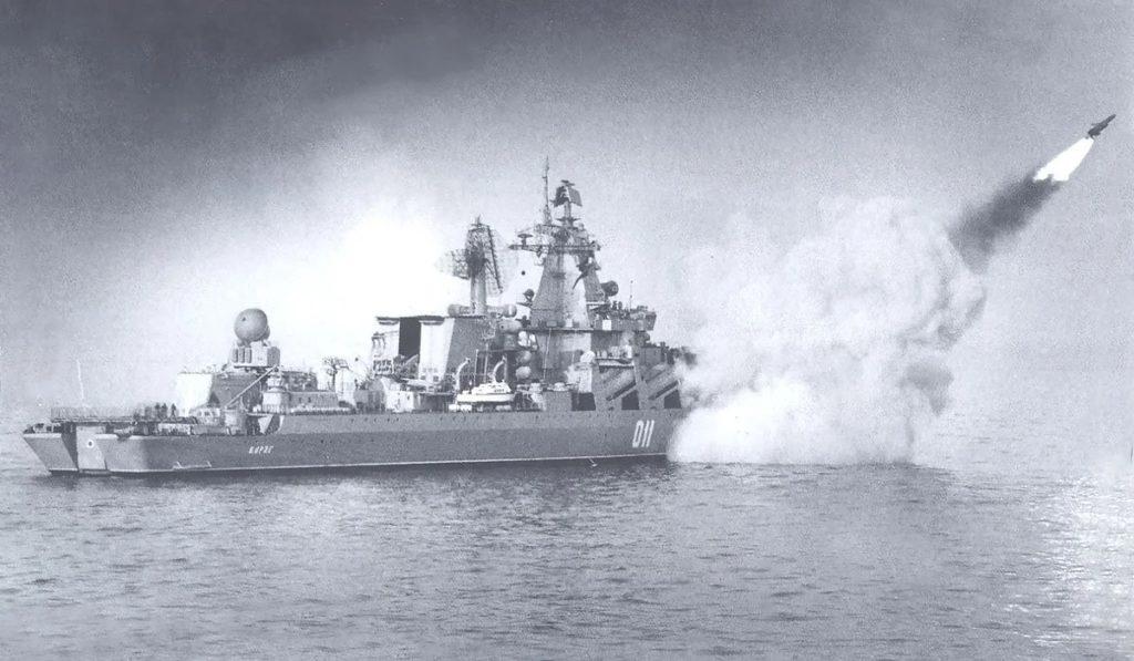 P1000 Slava class Cruiser