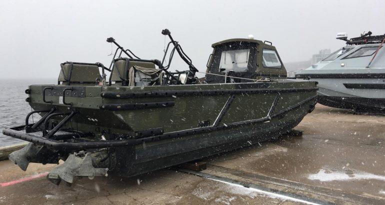Royal Navy's autonomous minesweeper