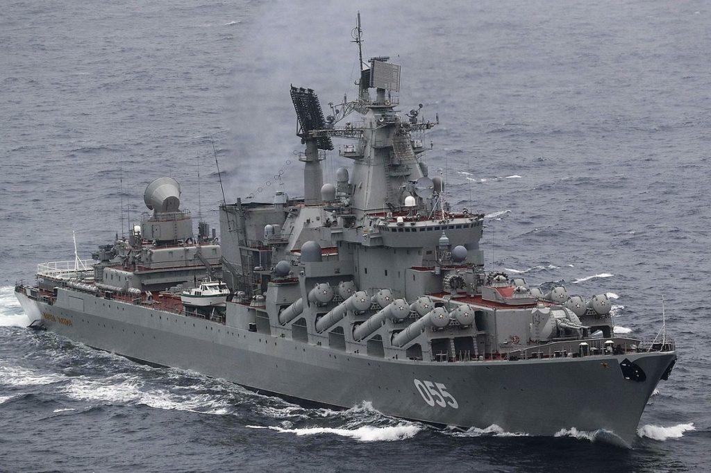 Russian Slava-class cruiser Marshal Ustinov