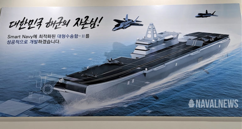ROK Navy HHI LPX-II