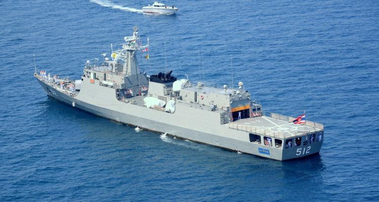 HTMS Narathiwat (512) Royal Thai Navy