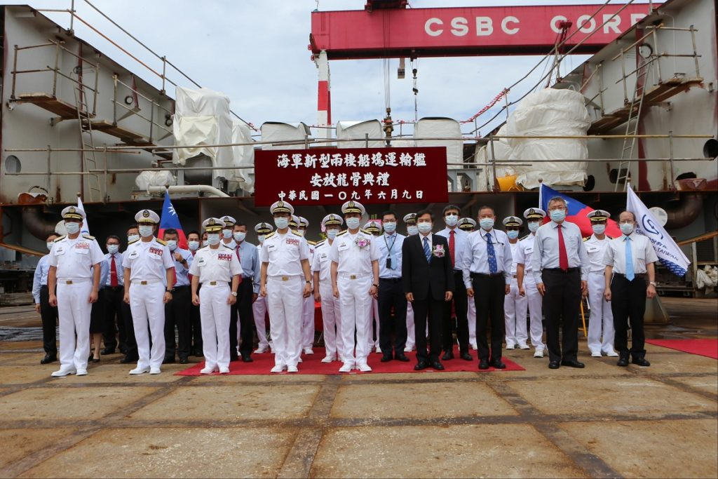 Taiwan's CSBC Lays Keel for ROC Navy's First LPD 2
