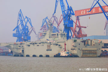 China's First Type-075 Assault Carrier Is Starting Sea Trials