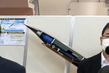 Japan MoD Intentionally Leaks Hypersonic Anti-Ship Missile Photo