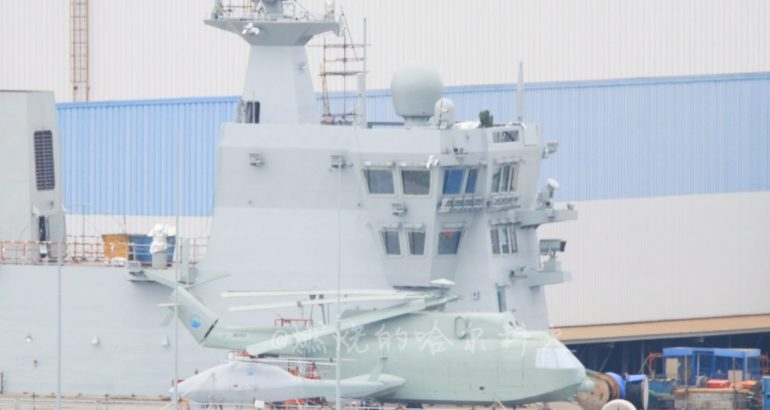 VTOL UAV Spotted Aboard China's Type 075 LHD