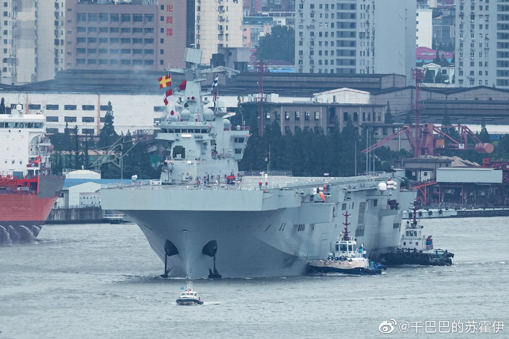 The PLAN's first Type 075 LHD setting sails for initial sea trials on 5 August 2020.