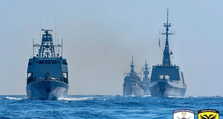 Vessels from Cyprus, Greece, France and Italy during exercise Eunomia.