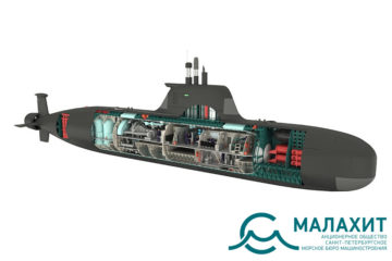 Russia's P-750B Small Attack Submarine Design by Malakhit Design Bureau – Part 1